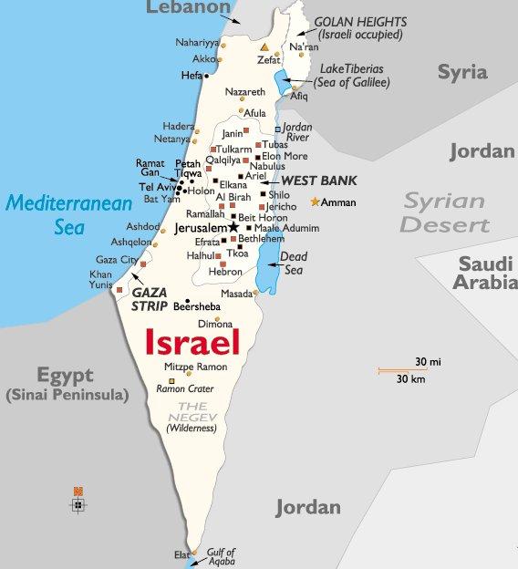 Israel 2009 Around the World Vacation